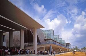 Exposición Universal de Sevilla 1992