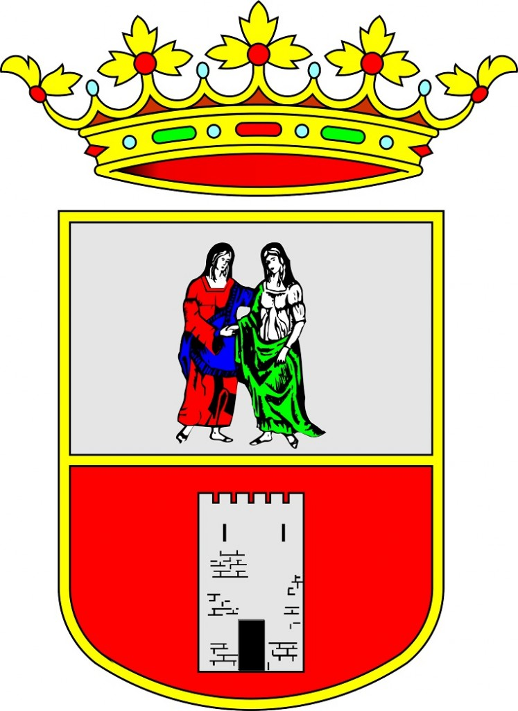 municipio-dos-hermanas